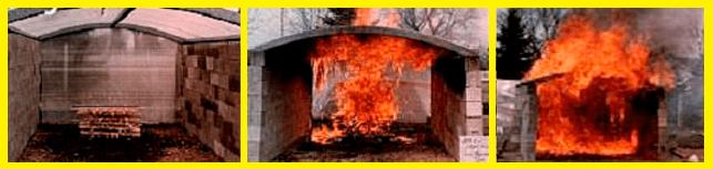 Пожаростойкость